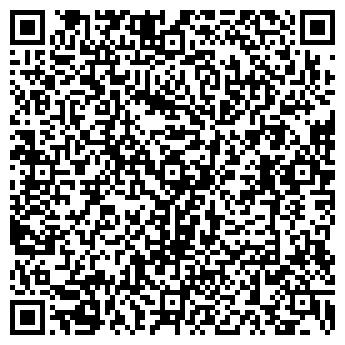 """QR-код с контактной информацией организации ООО """"Artdefacto"""""""