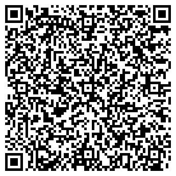"""QR-код с контактной информацией организации """"Zoomdesign"""""""