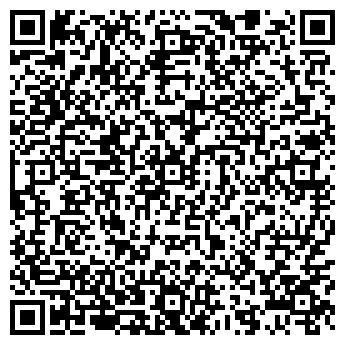"""QR-код с контактной информацией организации ИП """"Избасова"""""""