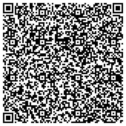 QR-код с контактной информацией организации ООО Благотворительный фонд помощи детям «Национальный социальный фонд»