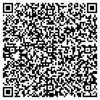 QR-код с контактной информацией организации ООО Наша Марка