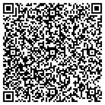 """QR-код с контактной информацией организации ИП """"Кавцевич"""""""