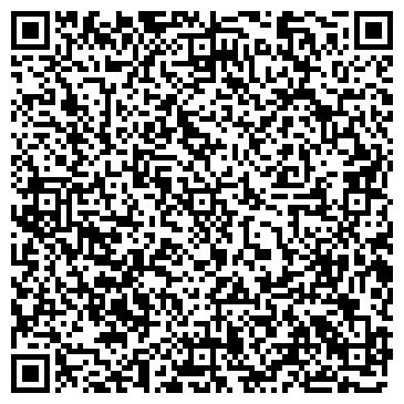 QR-код с контактной информацией организации АНО ДПО Учебный центр