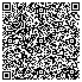 """QR-код с контактной информацией организации ГК """"АКВАТУЛА РФ"""""""