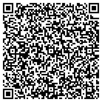 QR-код с контактной информацией организации ООО Виал Макс