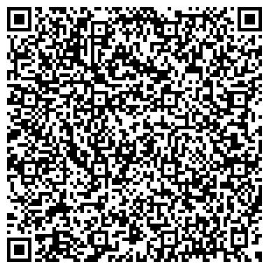 QR-код с контактной информацией организации ООО Индустриально-логистический парк DAMU ALMATY