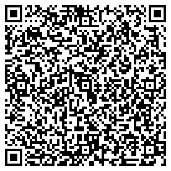 """QR-код с контактной информацией организации """"ОрДи"""""""
