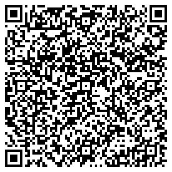 """QR-код с контактной информацией организации ООО """"Se-context"""""""