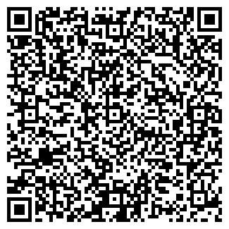 """QR-код с контактной информацией организации """"ЗапорожСоя"""", ООО"""