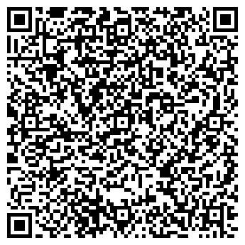 """QR-код с контактной информацией организации """"GERA EVENT"""""""