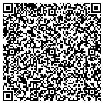 """QR-код с контактной информацией организации ООО """"Норд-Вэй"""""""
