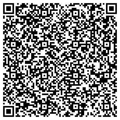 """QR-код с контактной информацией организации ООО Центр Внеземных Развлечений """"LaserLand"""""""