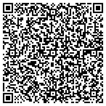 """QR-код с контактной информацией организации ООО """"Бизнес и Право"""""""