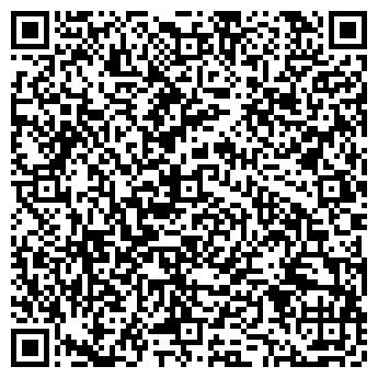 QR-код с контактной информацией организации БЛИК-МОТОРС