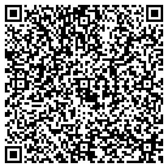 QR-код с контактной информацией организации ХОНДАПРОФИ