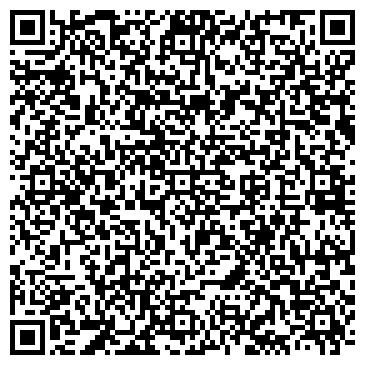 """QR-код с контактной информацией организации """"Альфа МИДИ-М"""", ООО"""