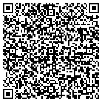 QR-код с контактной информацией организации ООО ОКНА АЛИС