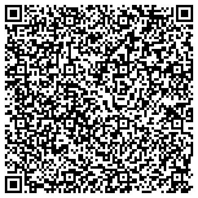 """QR-код с контактной информацией организации ООО Торгово - развлекательный комплекс """"Барыши"""""""