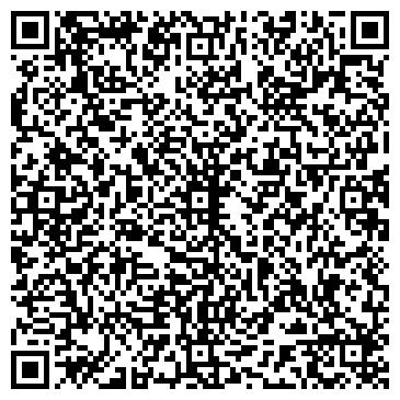 """QR-код с контактной информацией организации ТОО """"USC TRAVEL"""""""
