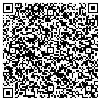 """QR-код с контактной информацией организации """"ФЛП Забрудский"""", ФЛП"""