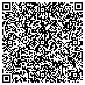 """QR-код с контактной информацией организации ООО """"Альфа-Сталь"""""""