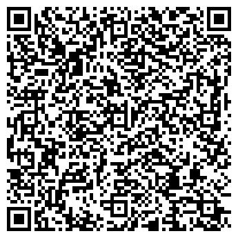 """QR-код с контактной информацией организации ООО """"Frame Master"""""""