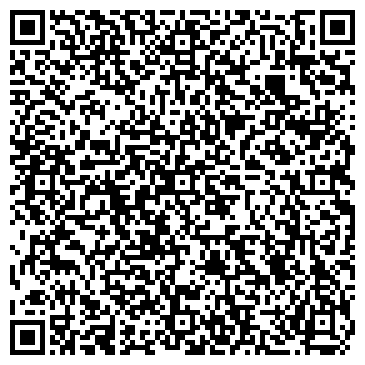 QR-код с контактной информацией организации Baltijos Automobiliu Diagnostikos Sistemos, ЗАО