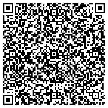 """QR-код с контактной информацией организации Компания """"Век"""""""
