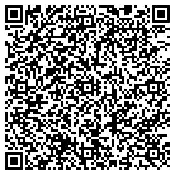 """QR-код с контактной информацией организации ИП """"Фролов"""""""