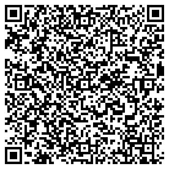 """QR-код с контактной информацией организации ООО """"ОПТИМУС"""""""