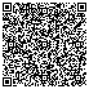 """QR-код с контактной информацией организации ИП """"Домиан"""""""