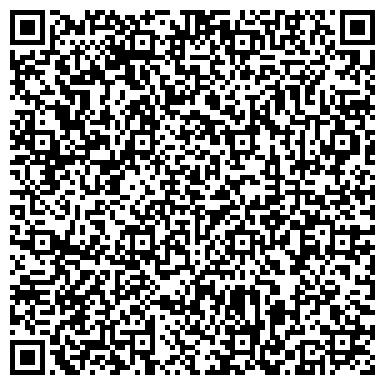 """QR-код с контактной информацией организации ООО """"Стали Урала"""""""