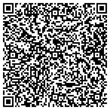 """QR-код с контактной информацией организации ООО """"Отлуджа текстиль"""""""