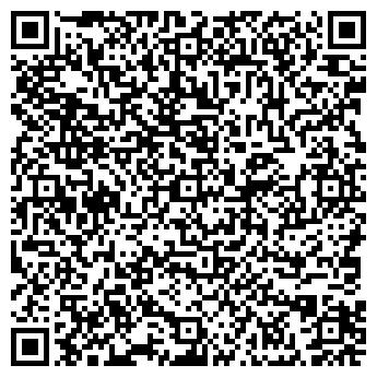 QR-код с контактной информацией организации ООО Детская одежда Угуша