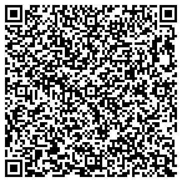 """QR-код с контактной информацией организации ООО Юридическое Агентство """"ПРОФЕССИОНАЛ"""""""