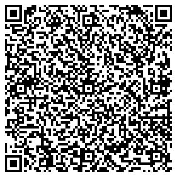 QR-код с контактной информацией организации ООО Юридическая служба