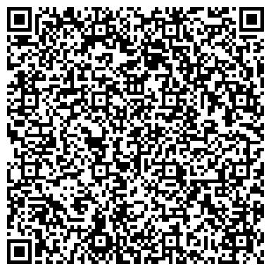 QR-код с контактной информацией организации ОТДЕЛ ГИБДД ПО ОБСЛУЖИВАНИЮ ИНОСТРАННЫХ ГРАЖДАН