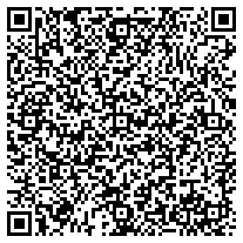 QR-код с контактной информацией организации ООО ЮАЛ-СЕРВИС