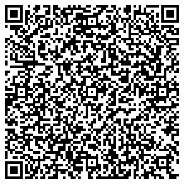 QR-код с контактной информацией организации ООО Релакс