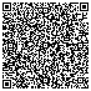"""QR-код с контактной информацией организации ООО ГК """"Роскоммерц"""""""