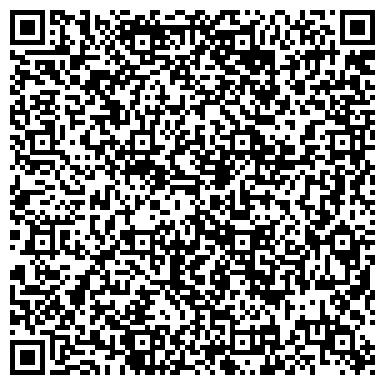 """QR-код с контактной информацией организации ООО """"Центр коллективного размещения"""""""
