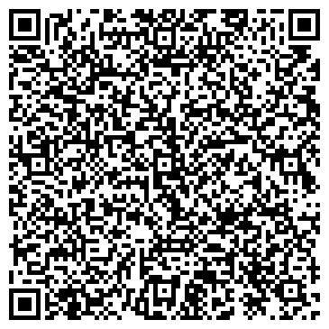 """QR-код с контактной информацией организации ООО """"Азия Альянс"""""""