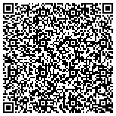 QR-код с контактной информацией организации ООО ТОНЕРЛЮКС-СЕРВИС