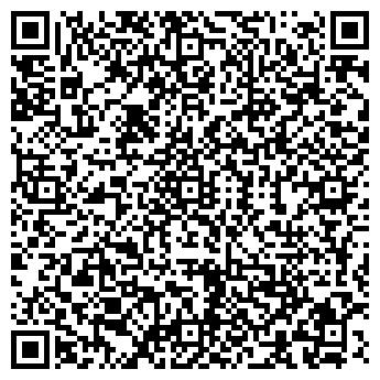 QR-код с контактной информацией организации ООО НЭЙЛ-СТУДИЯ