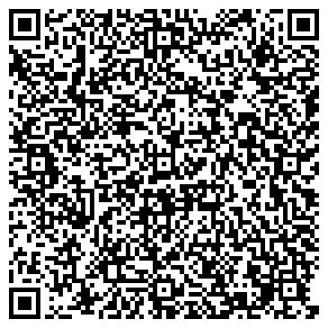 QR-код с контактной информацией организации ОО Хоспис Пансион Уход за больными