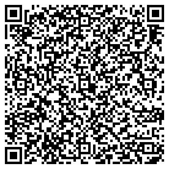 QR-код с контактной информацией организации ТОО Мамонт-строй
