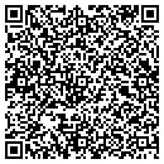 QR-код с контактной информацией организации БАРОN