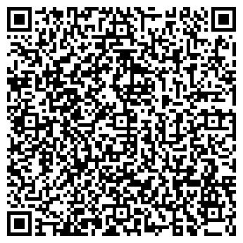 QR-код с контактной информацией организации ООО МастерГруз