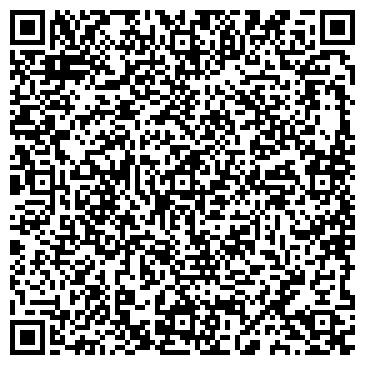 QR-код с контактной информацией организации Веб- студия LIFE