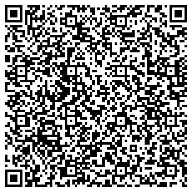 """QR-код с контактной информацией организации Учебный центр Учебный Центр """"Касіпкой"""""""